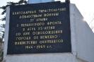 Освобождения 1944г_18