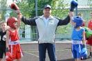 школа борьбы и бокса_152